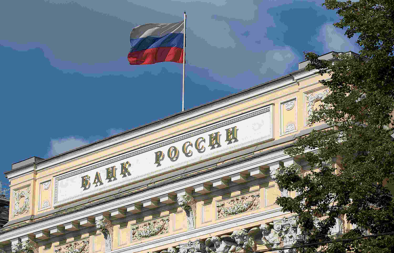 俄罗斯卢布创3年最大跌幅 俄央行或放松货币政策