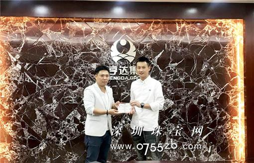 香港珠宝制造业厂商会到访深圳宝福珠宝园