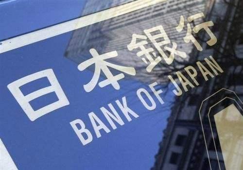 黑田东彦连任后首秀 日本央行货币政策有无惊喜?