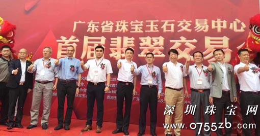 广宝中心首届翡交会 是惠及翡翠玉器上下游行业的有力举措