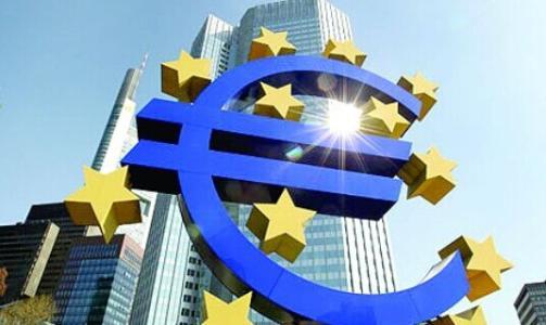 欧央行货币政策陷入困境 资产购买计划料年内结束