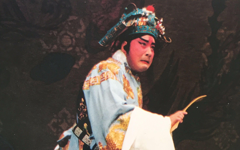 著名京剧大师赵麟童逝世 享年85岁