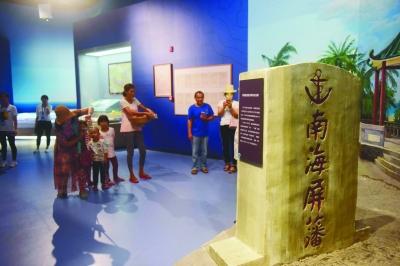 中国南海博物馆开馆 该馆现有各类藏品7万多件