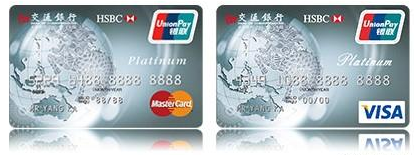 三张信用卡解决你的五一出行困扰