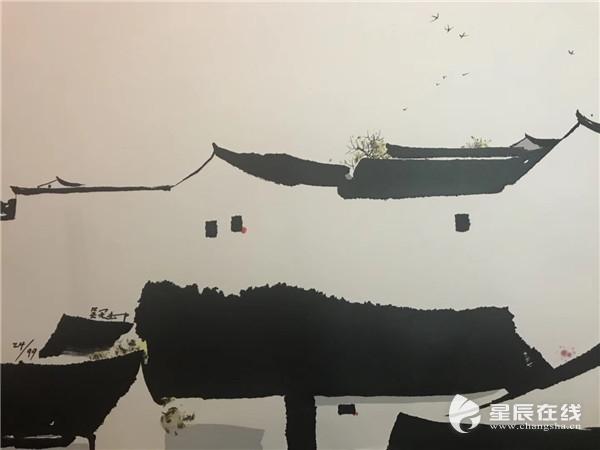 吴冠中、黄永玉等艺术大师作品凤凰艺术场品鉴拍卖