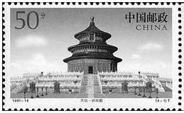 邮票上的天坛