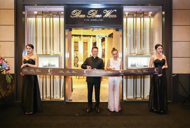 首家万宝宝高级珠宝店正式开业