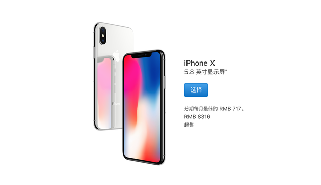 iPhone降价 价格调整的原因曝光