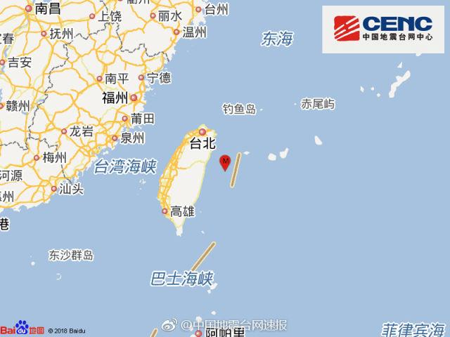 台湾花莲5.2级发生地震 震源深度15千米