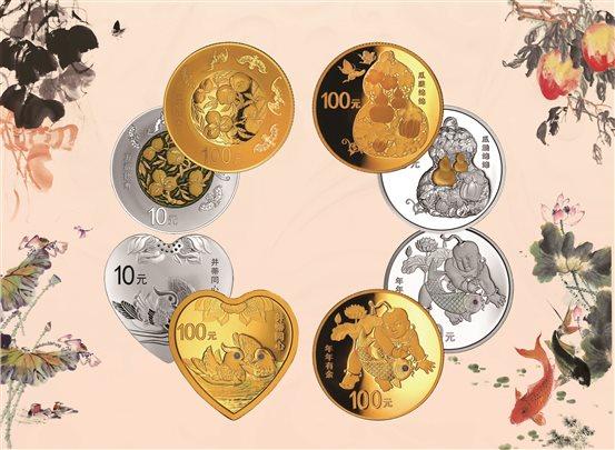浅谈16年吉祥文化金银纪念币发行意义