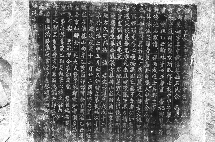 安庆现4口棺木其中一棺为明武德将军后人