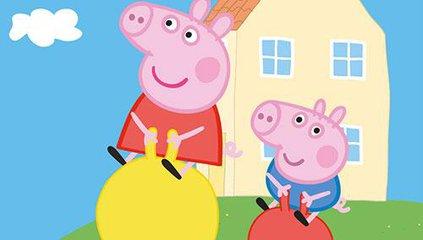 小猪佩奇不差钱 有着英国中产阶级青睐的生活方式
