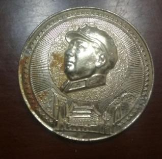 """4.1cm中国人民解放军3350""毛主席像章多少钱?"