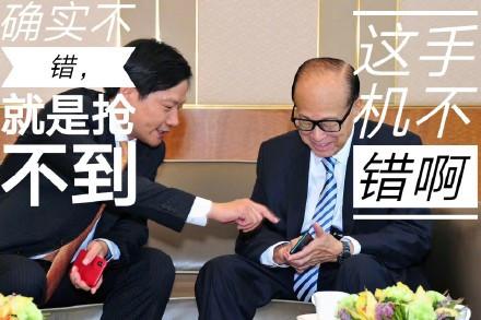 雷军香港见李嘉诚 将在17700家门店销售小米设备
