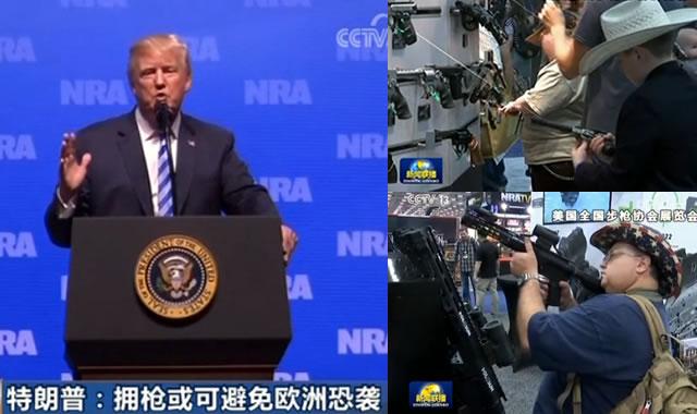 特朗普演讲中模仿凶手 招致英法强烈不满