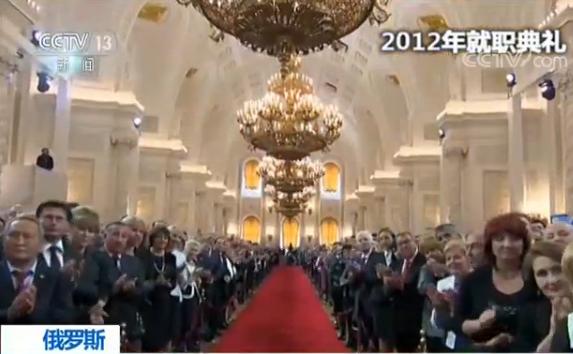 普京宣誓就职新一届总统 开始六年任期