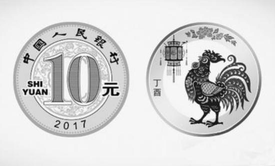 为什么说2017年鸡年纪念币更具收藏价值?
