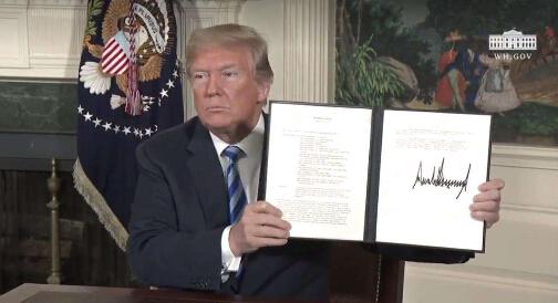 特朗普确认退出核协议 原油还将承压下跌