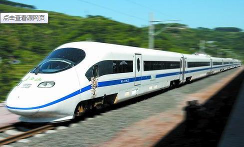 杭温铁路设计时速350公里 杭州到温州只需1小时