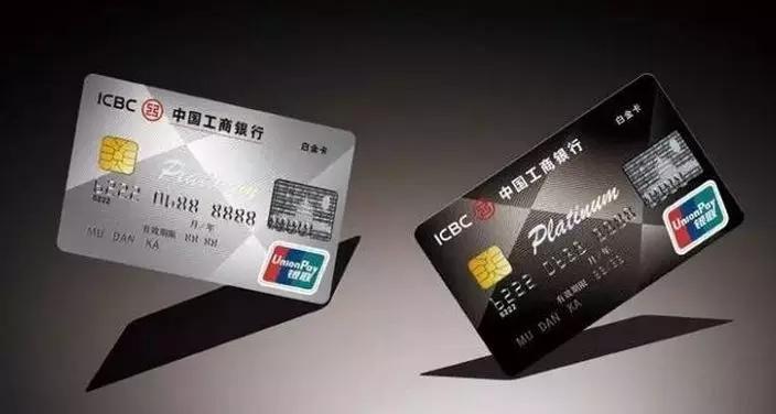 网申信用卡流程解析