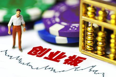 长江策略:影响创业板盈利的几个重要因素