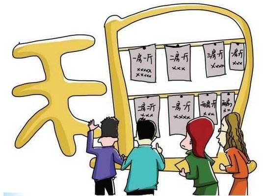 四家银行发布集体土地租赁房贷款方案