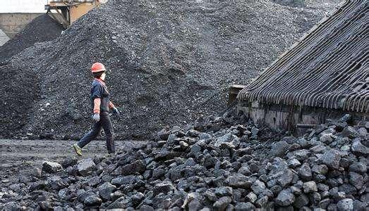 动力煤库存低位 煤炭短期价格上涨