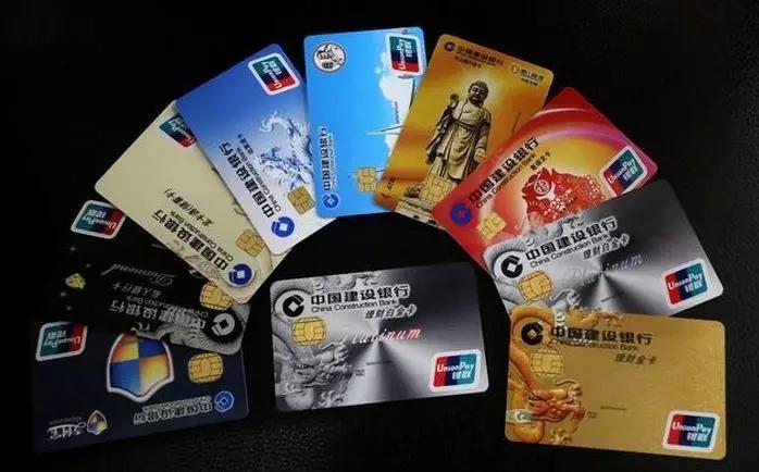 异地申请信用卡技巧