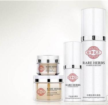 药妆品牌珍草名方 从根本上解决肌肤问题