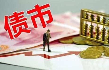 短期内期债将在区间内调整 上下两难