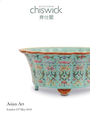 亚洲艺术古董精选拍卖会