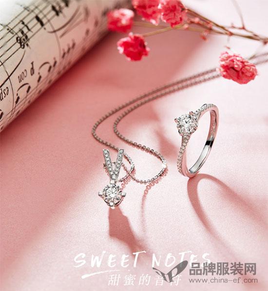 ALLOVE十心十箭钻石新品 满足女孩对爱情的所有幻想