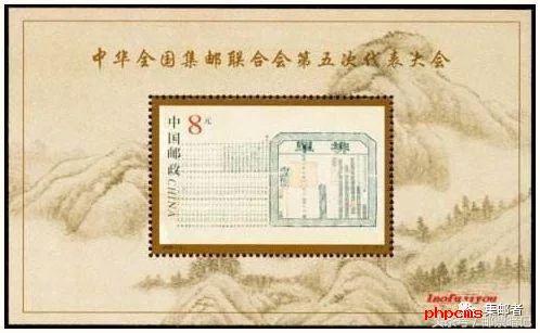 中华集邮联合会第八次代表大会即将召开