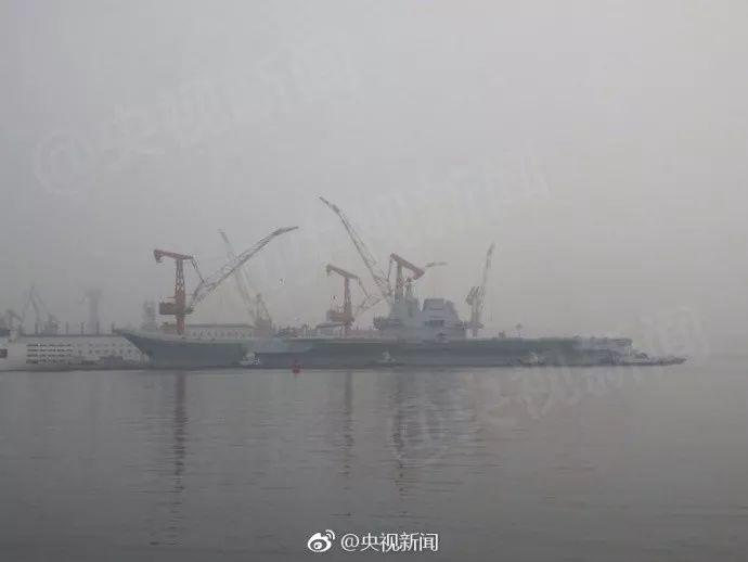 国产航母完成出港 从设计到建造全部由我国自主完成