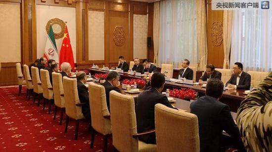 王毅与伊朗外长举行会谈 将维护发展好中伊各领域合作