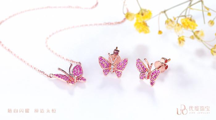 优度(Udo)珠宝2018系列新品 尽显优设计理念与现代美学的完美融合