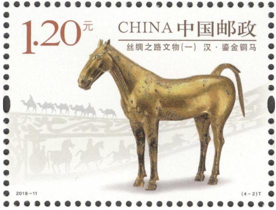 《丝绸之路文物(一)》特种邮票5月19号发行