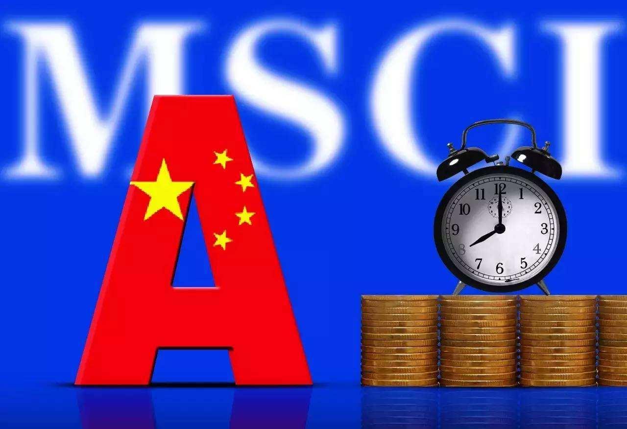 MSCI指数_A股纳入MSCI-金投股票网
