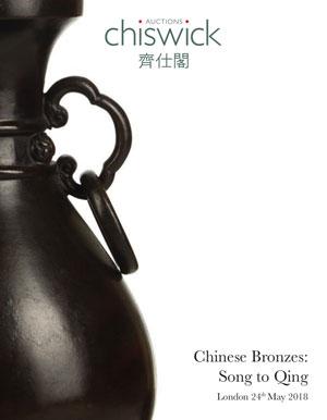 中国铜器:宋至清精选拍卖会