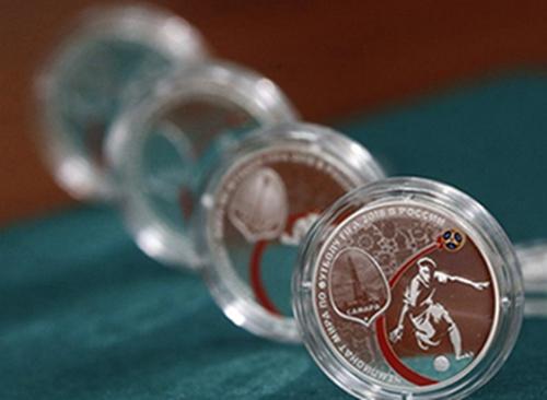 俄罗斯FIFA世界杯纪念银币发行仪式在北京中国大饭店举行