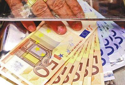 欧元兑美元跌穿1.19关口 后市仍需看美债脸色