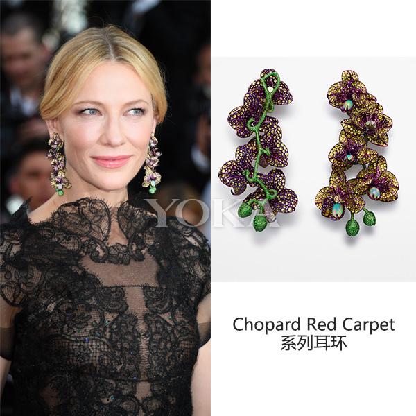 戛纳红毯明星珠宝造型一览