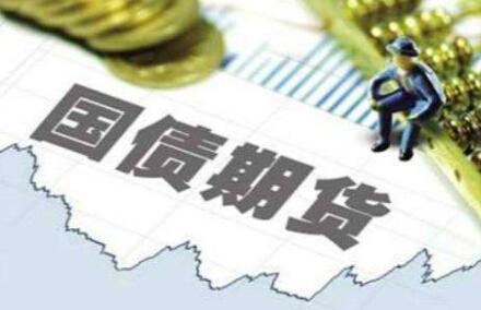 后期期债或维持弱势振荡