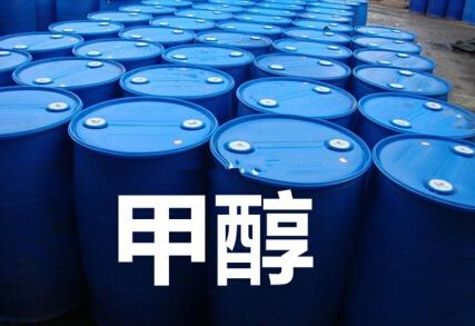 未来甲醇价格 贸易商认为还是会走弱