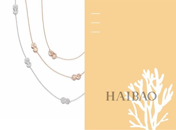 法国珠宝品牌斐登珠宝新品:极具动感的灵动线条令人为之神往