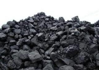 动力煤期价反弹行情持续性有待观察