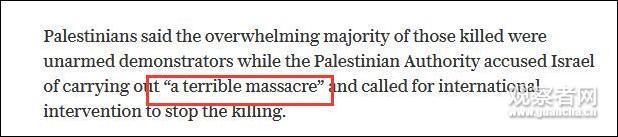"""以色列""""大屠杀""""已致61死 美国阻止联合国调查"""