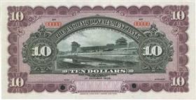 民国时期 以北京城楼图案的纸币为最多