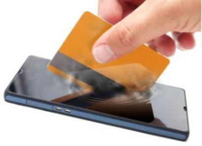 信用卡微信支付算提现吗?