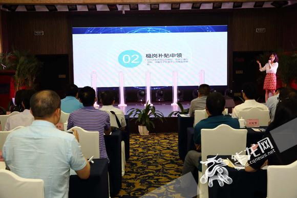 重庆市失业保险稳岗补贴网上申报今日启动